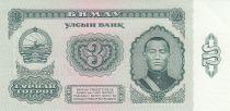 Mongolie 3 Tugrik 1966 -  Sukhe-Bataar