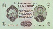 Mongolie 3 Tugrik Sukhe-Bataar - 1955
