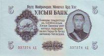 Mongolie 5 Tugrik Sukhe-Bataar - 1955