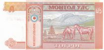Mongolie 5 Tugrik Sukhe-Bataar - Chevaux mongols - 1993