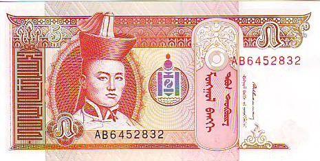Mongolie 5 Tugrik Sukhe-Bataar - Chevaux mongols