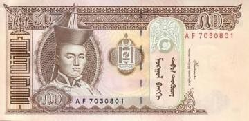 Mongolie 50 Tugrik Sukhe-Bataar - Chevaux