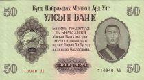Mongolie 50 Tugrik Sukhe-Bataar