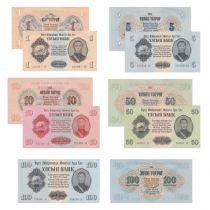 Mongolie Série de 5 billets de Mongolie - (1955)
