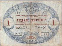 Monténégro 1 Perper 1914 - Armoiries - Séries diverses