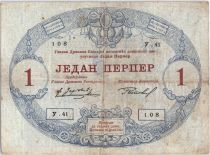 Montenegro 1 Perper 1914 - Coat of arms - Various serials