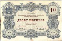 Monténégro 10 Perpera, Armoiries - 1914 - Série H.9  - TTB - P.18