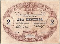 Monténégro 2 Perpera, Armoiries - 1914 - Série K.36 - TTB - P.16