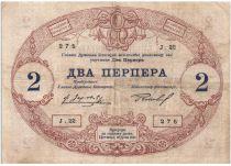 Monténégro 2 Perpera 1914 - Armoiries - Série J.22