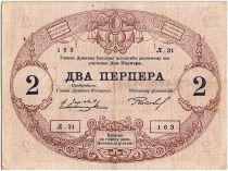 Monténégro 2 Perpera 1914 - Armoiries - Série ?.31