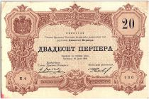 Monténégro 20 Perpera, Armoiries - 1914 - Série E.4  - TTB - P.19