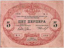 Monténégro 5 Perpera, Armoiries - 1914 - Série K.5 - TB+ - P.17