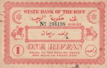 Morocco 1 Riffan - 10-10-1923 - VF - P.R.1