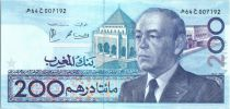 Morocco 200 Dirham - Hassan II - 1987