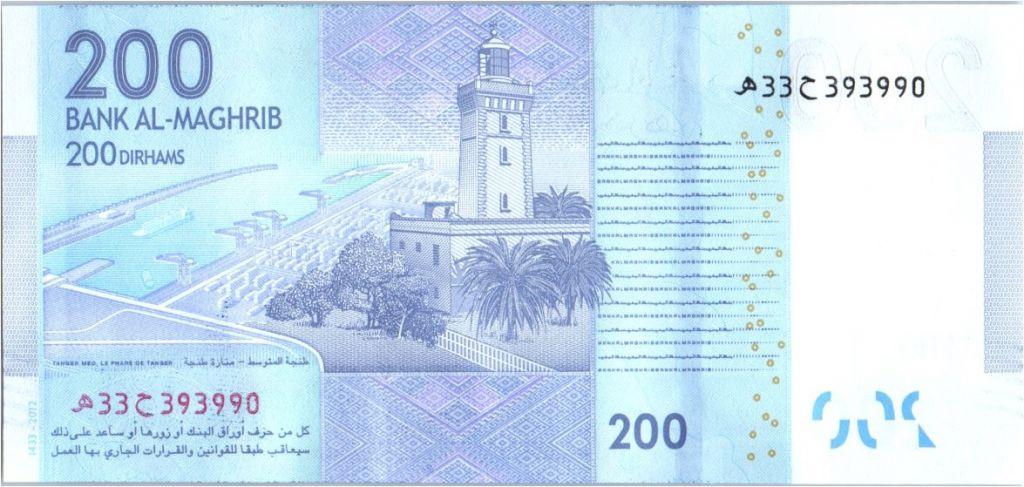 Morocco 200 Dirhams Mohamed VI - Lighthouse Tangier - 2012