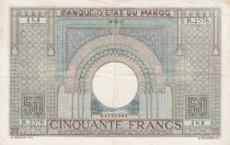 Morocco 50 Francs 28-10-1947 - VF to XF  - large type - Serial R.2576 - P.21