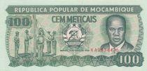Mozambique 100 Meticais E. Mondlane - Cérémonie du drapeau - 1983
