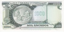 Mozambique 1000 Escudos Gago Countinho