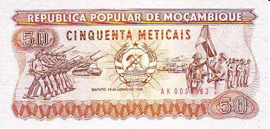 Mozambique 50 Meticais Soldiers, flag ceremony