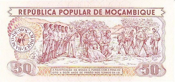 Mozambique 50 Meticais Soldiers, flag ceremony