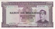 Mozambique 500 Escudos - Xavier Caldas - Armoiries - 1967