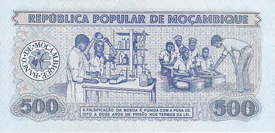 Mozambique 500 Meticais Government assembly - Chemists, school scene