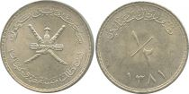 Muscat and Oman 1/2 Saidi Rial Rial, Arms