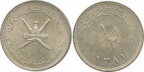 Muscat et Oman 1/2 Saidi Rial Rial, Armoiries