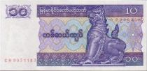 Myanmar 10 Kyat 10 Kyat