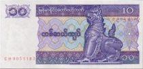 Myanmar 10 Kyat Shinzé - Elaborate
