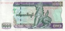 Myanmar 1000 Kyat Shinzé - Banque Centrale