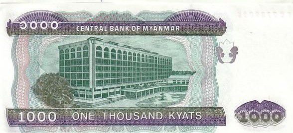 Myanmar 1000 Kyats Chinze - Central bank