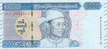Myanmar 1000 Kyats Général Aun San - 2020 - Neuf