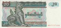 Myanmar 20 Kyat - Chinzé - Elephants and fountain - 1994