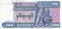 Myanmar 200 Kyat Shinzé