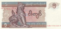 Myanmar 5 Kyat Chinze - Game ball scene - Serial AM - 1996
