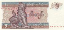 Myanmar 5 Kyat Shinzé - Jeu - Série AM - 1996