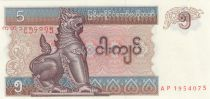 Myanmar 5 Kyat Shinzé - Jeu - Série AP - 1996