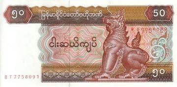 Myanmar 50 Kyat Shinzé - Potier