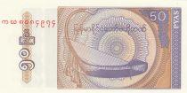 Myanmar 50 Pyas Instrument - 1994