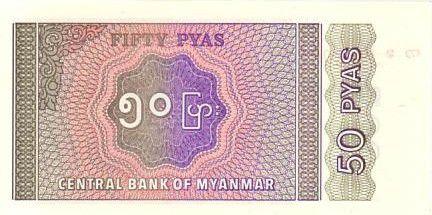 Myanmar 50 Pyas Instrument