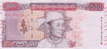 Myanmar 500 Kyats General Aun San - 2020 - UNC