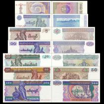 Myanmar Set of 7 differents banknotes - 50 Pyas to 100 Kyats - UNC
