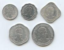 Myanmar SET.2 Série 5 pièces Général Aun Sang 1966