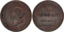Naples et Sicile 5 Tornesi Ferdinand I - 1819