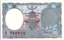 Nepal 1 Mohru, Coin  - Temple - 1951