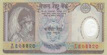 Népal 10 Rupee Bir Bikram - Accession au trône - 2002
