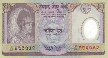 Népal 10 Rupee Bir Bikram - Accession au trône
