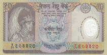 Nepal 10 Rupee Bir Bikram - Accession of the trone birthday´s - 2002