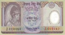 Nepal 10 Rupee Bir Bikram - Accession of the trone birthday´s